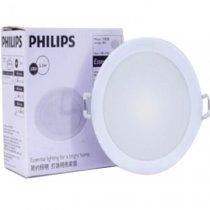 Đèn Led âm trần 12W Marcasite 59522 Philips