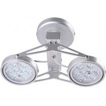 Đèn Led thanh ray 2x9W AIC801 Duhal