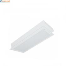 Máng đèn tán quang âm trần 2x9W LLA209 0m6 Duhal